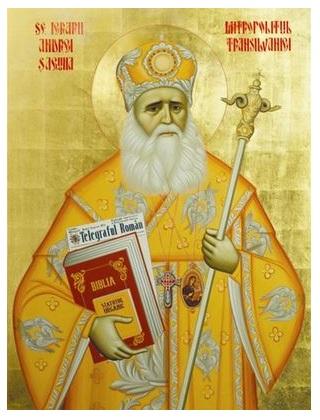 Sfantul-Ierarh-Andrei-Saguna-Mitropolitul-Ardealului