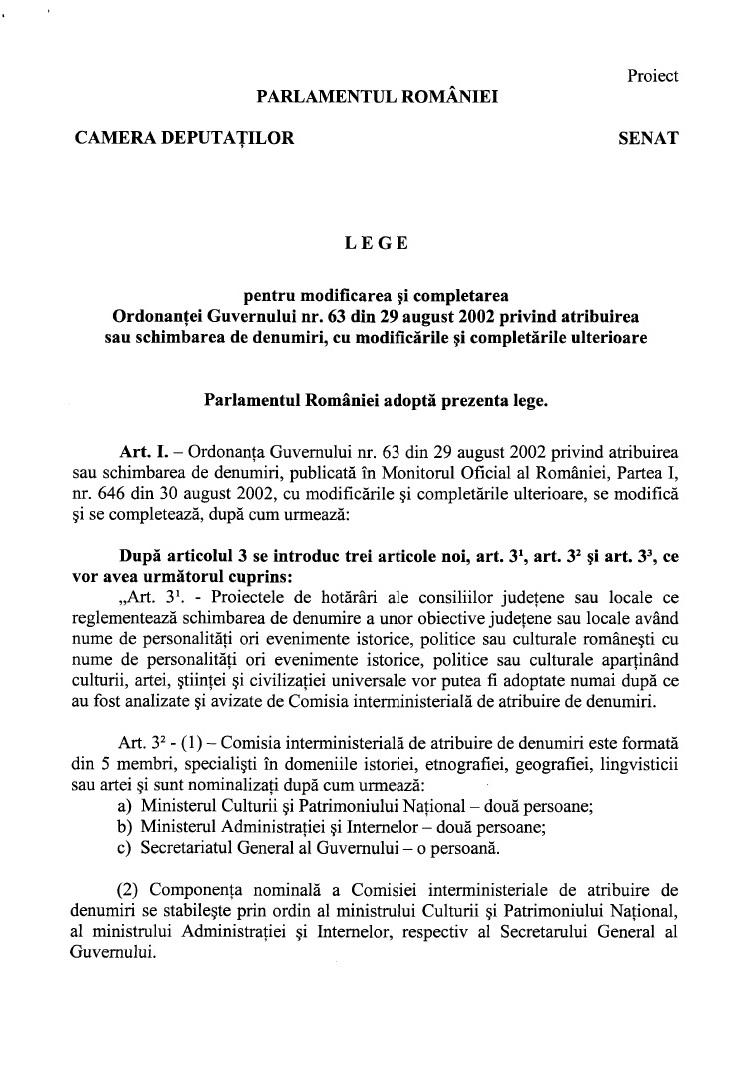 Proiect schimbare denumiri comisie interministerial respins USL