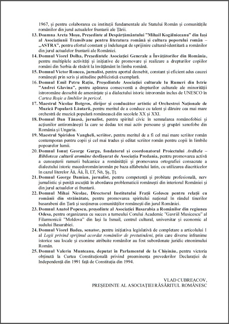 Diplome excelenta Asociatia Rasaritul Romanesc 2013 Chisinau Dan Tanasa