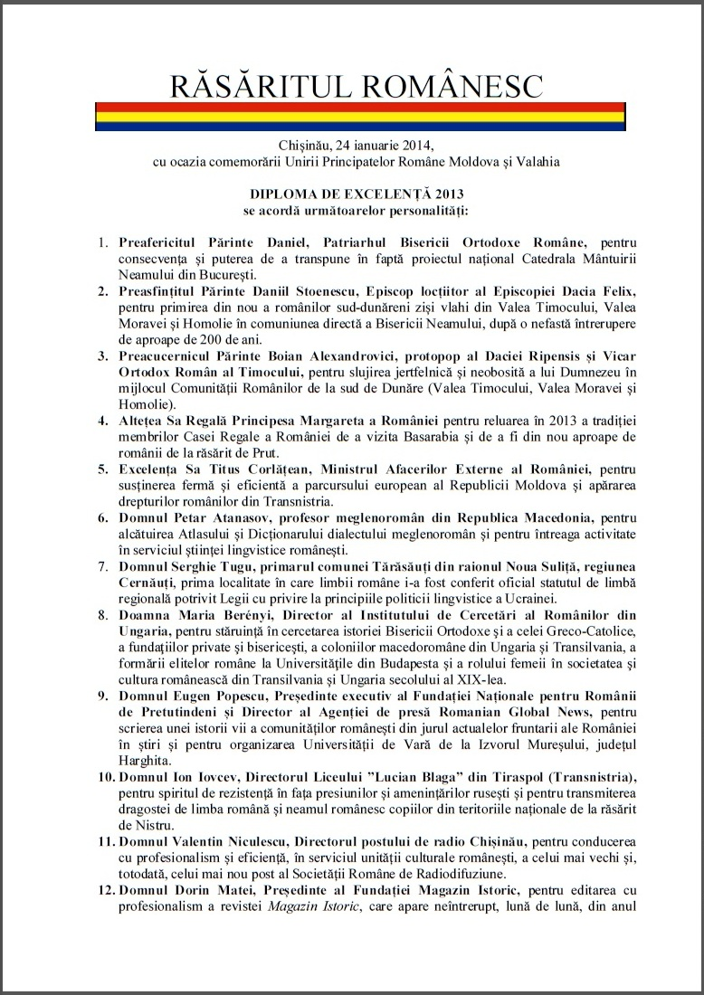 Diplome excelenta Asociatia Rasaritul Romanesc 2013 Chisinau
