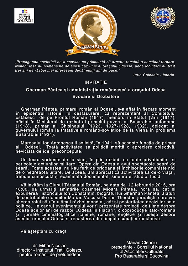 Evocare Ghermen Pântea primar român Odesa biografie invitatie