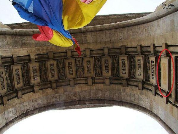 Arcul de Triumf înaintea restaurări din acest an. Inscripția Budapesta lipsește.